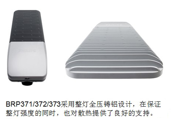上海飞利浦路灯hgc007-普照网