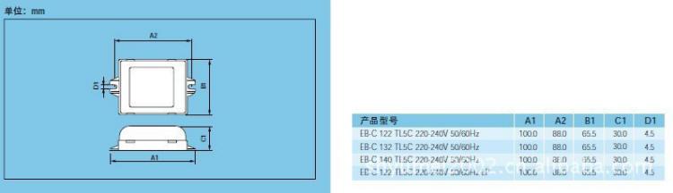 飞利浦t5环行灯管专用电子镇流器